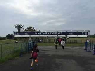 family area entrance of redbull air race chiba