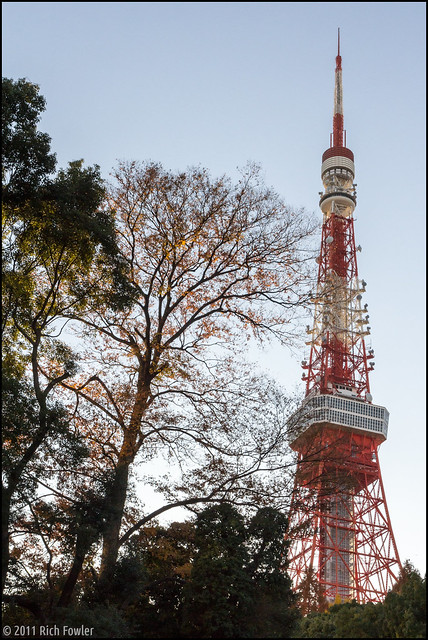 Approaching Tokyo Tower