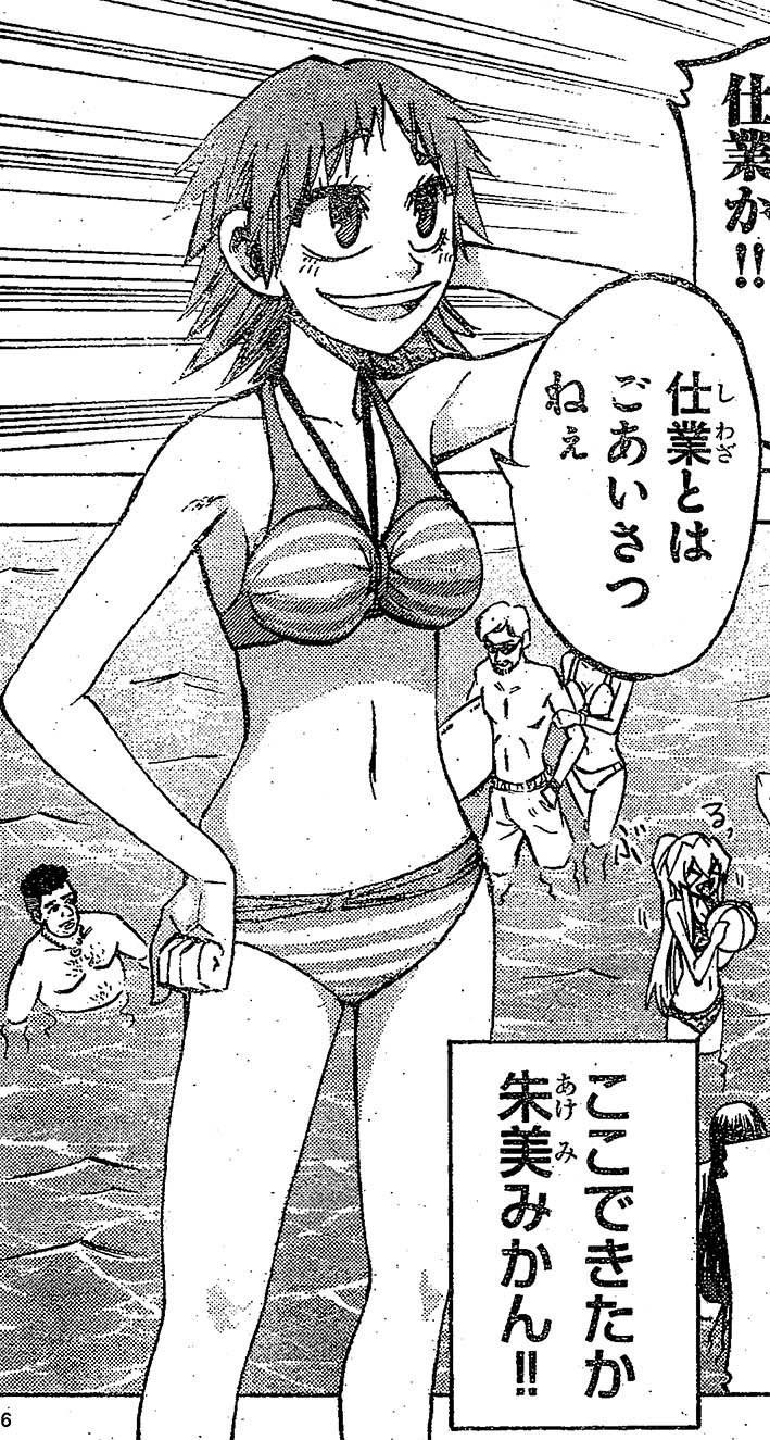 jitsauwawatashi7603