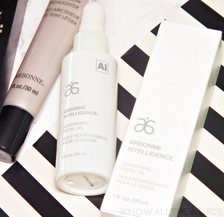 arbonne intelligence nourishing facial oil (2)