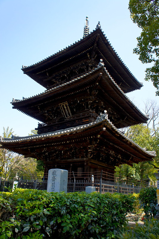 三重塔(文殊塔)/金戒光明寺(Konkai Komyo-ji Temple / Kyoto City) 2015/03/17