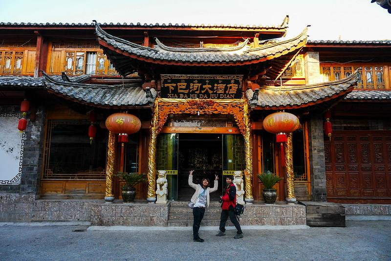 kunming_day6_29