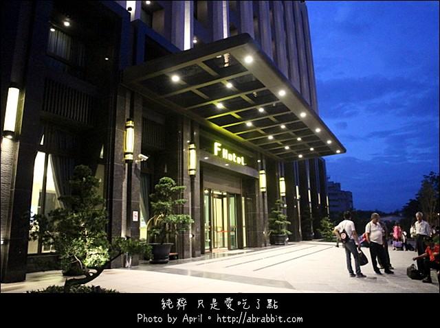 [台東住宿]F Hotel(知本館)–台東飯店好選擇