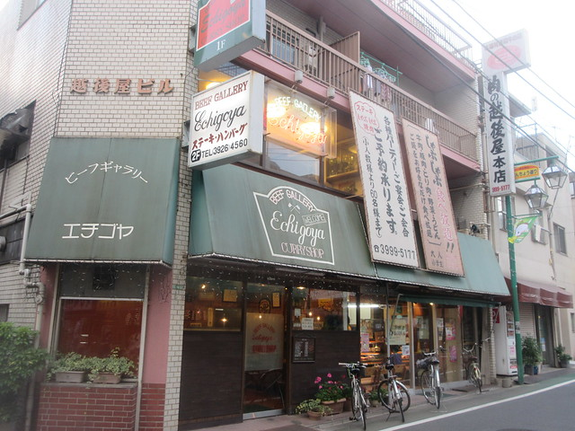 エチゴヤ(富士見台)