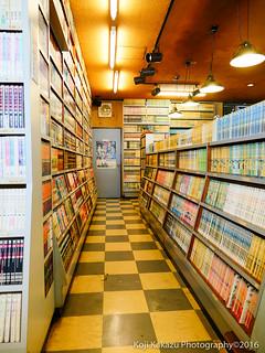マンガ喫茶 City 小禄店-9