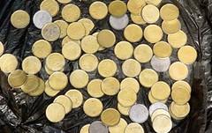 Uganda sh50 coins