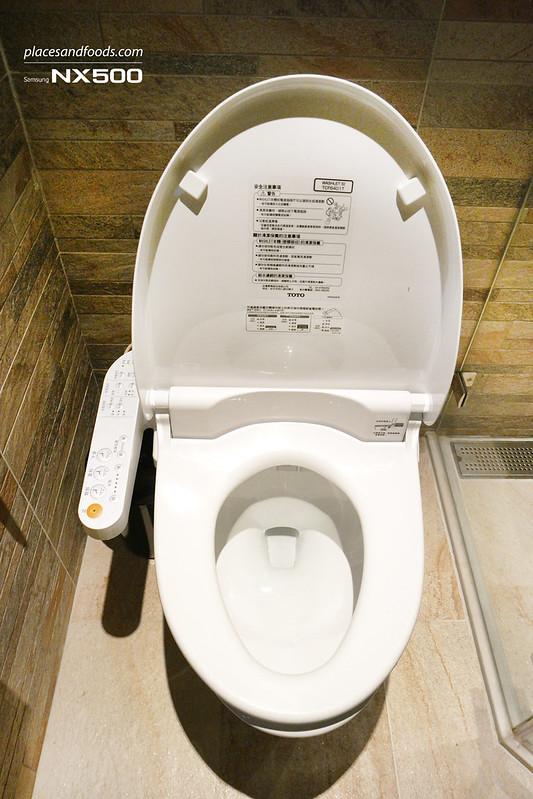 riverview hotel taipei bidet toilet