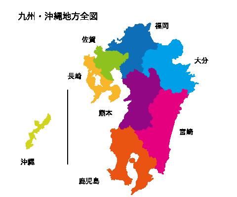 2019 夢 大分 甲子園