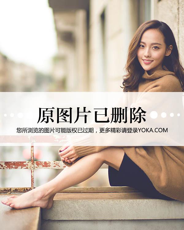 Alt Watch Korean drama actress favorite dressing rule