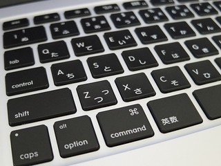 パソコンキーボード by photoAC