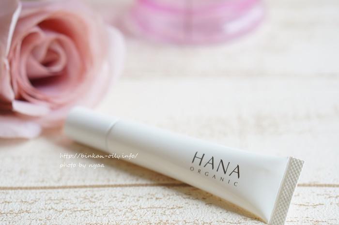 hana-whitecream28