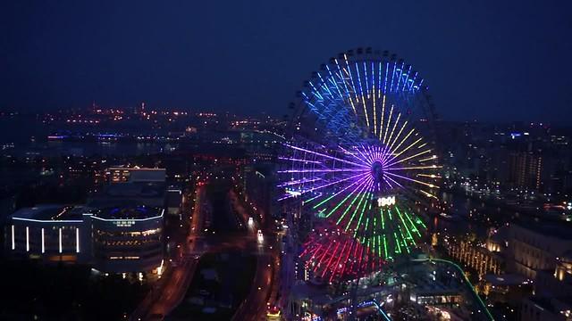 MinatoMirai,Yokohama