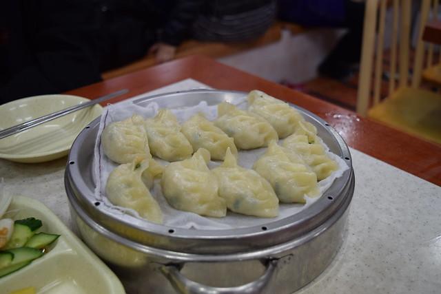 Mandu 만두