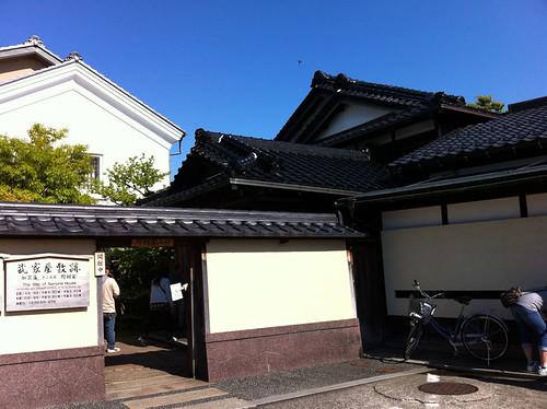 Kanazawasamuraidistrict_02