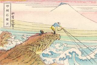 japonjapon009
