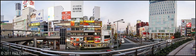 JR Toyohashi Area 5 Panorama