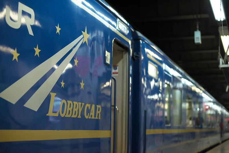 Tokyo Train Story 寝台特急北斗星 2015年5月30日