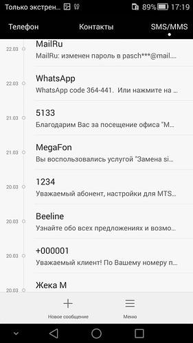 Screenshot_2015-03-27-17-19-04