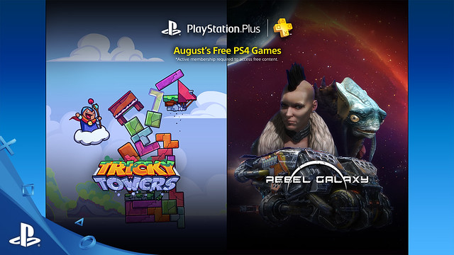 PS Plus July 2016