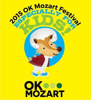 kidsfestivalteeneon
