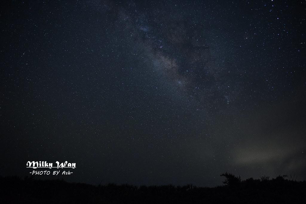 綠島鄉銀河