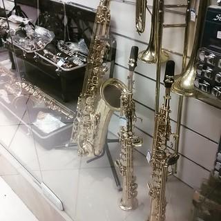 #drool #sax #saxophone #brazil #saoluis