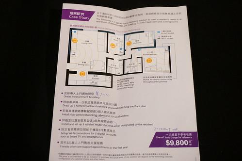 HKT PCCW WIFI PLAN