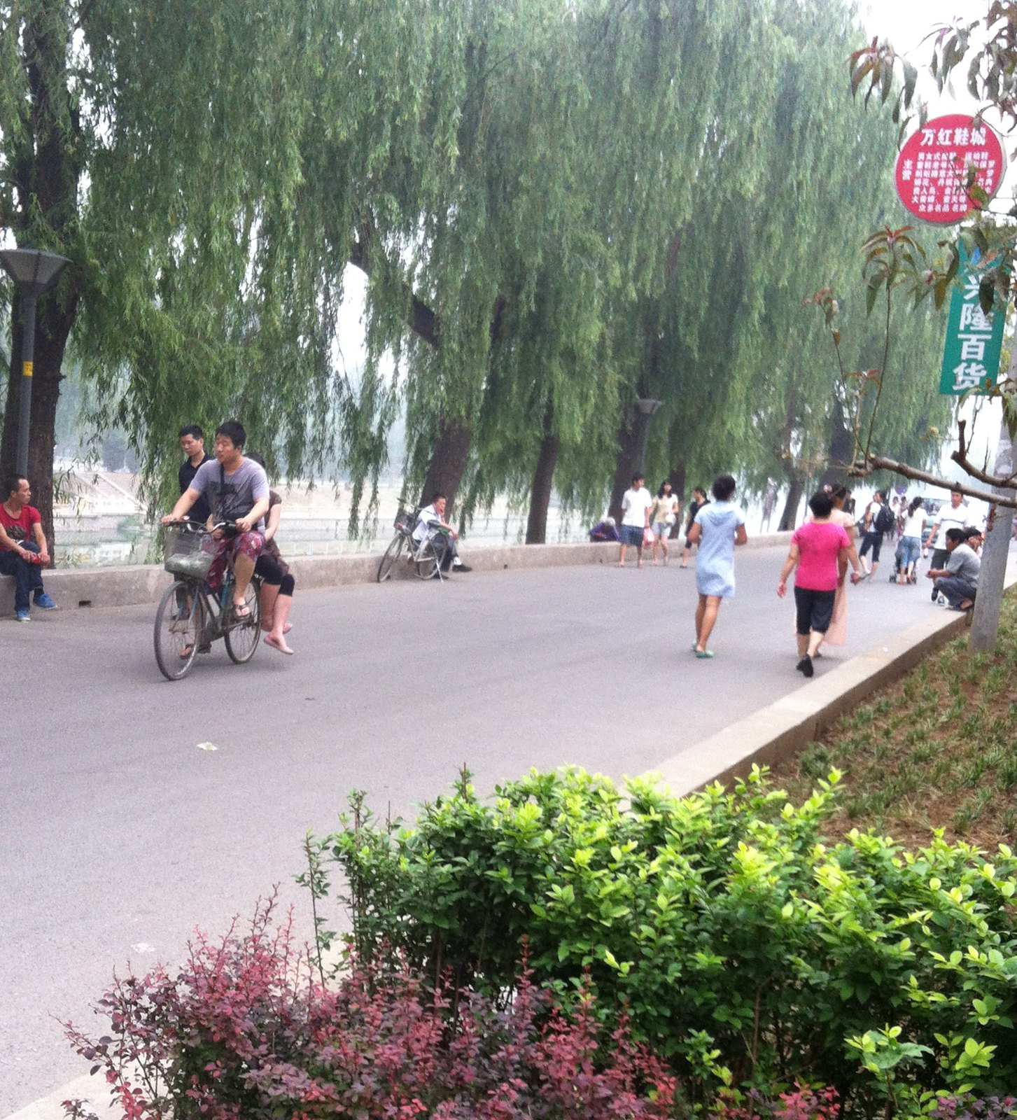北京浮生记-一组手机照片