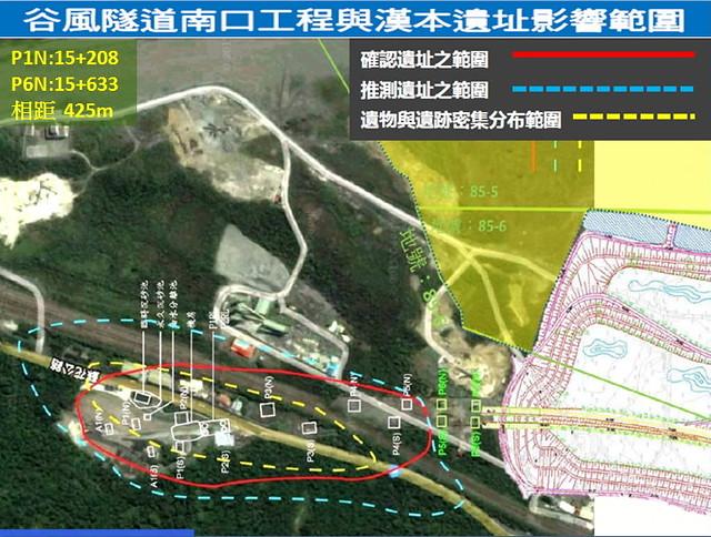 谷風隧道南口工程與漢本遺址影響範圍 P1-P6 的方框即為橋墩預定位置 (部分已經落柱) 資料提供:王偉民