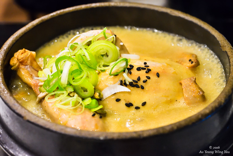 Ginseng Chicken In Boiling Pot