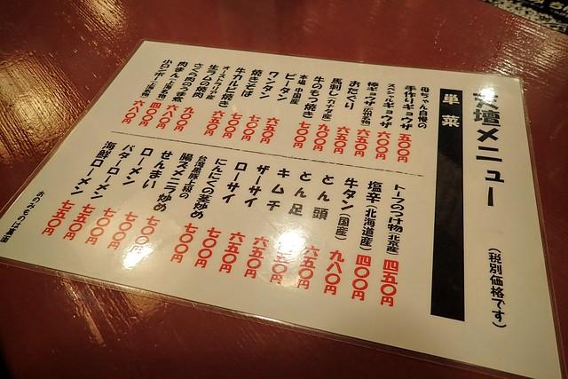 2016.8.5 天壇