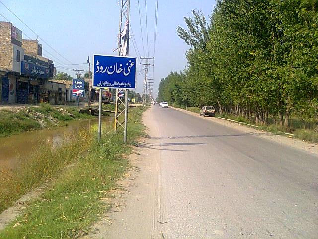 Ghani Khan Road Charsadda