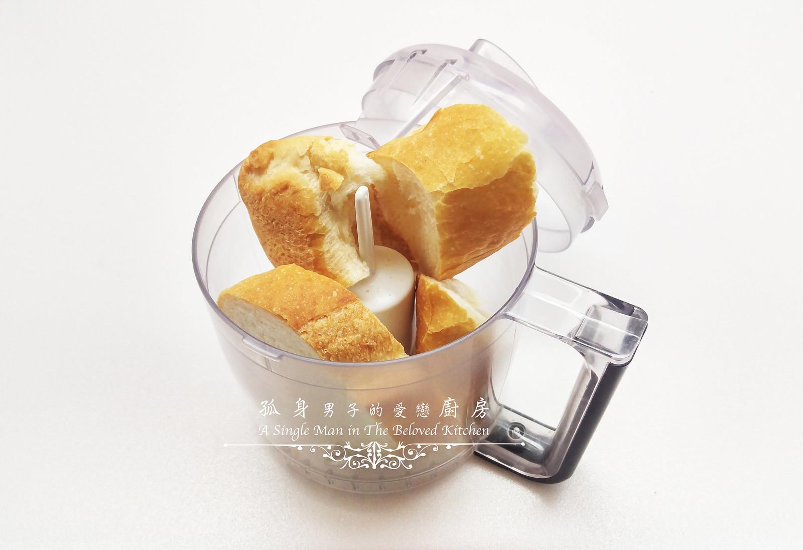 孤身廚房-青醬帕瑪森起司鑲烤朝鮮薊佐簡易油醋蘿蔓沙拉7
