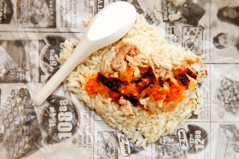 RM1-Chicken-Rice