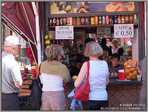 גם זה קשור לאוכל בסיציליה. מרווים את צימאוננו ב- sels e lemon  - משקה עם סודה, מלח ולימון וב- orange lemon