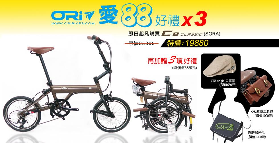 2015 HASA R4 新品入荷 @ 我行我速單車的部落格 :: 痞客邦 …_插圖