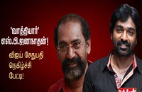 I learnt a lot from S.P.Jananathan – He is my Teacher – Vijay Sethupathi Interview on Purampokku