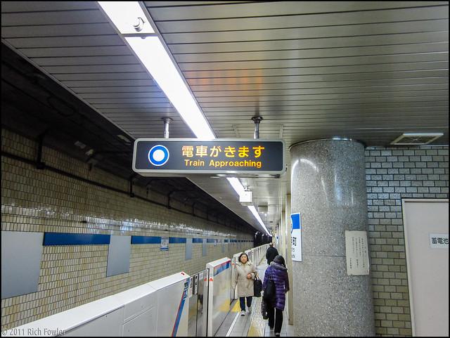 Otemachi Station
