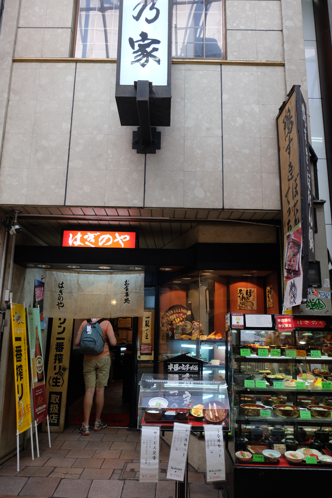 where to eat in nara1