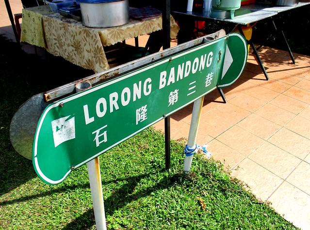 Lorong Bandong 3