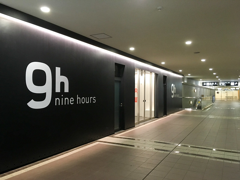 9h ninehours 成田空港-24