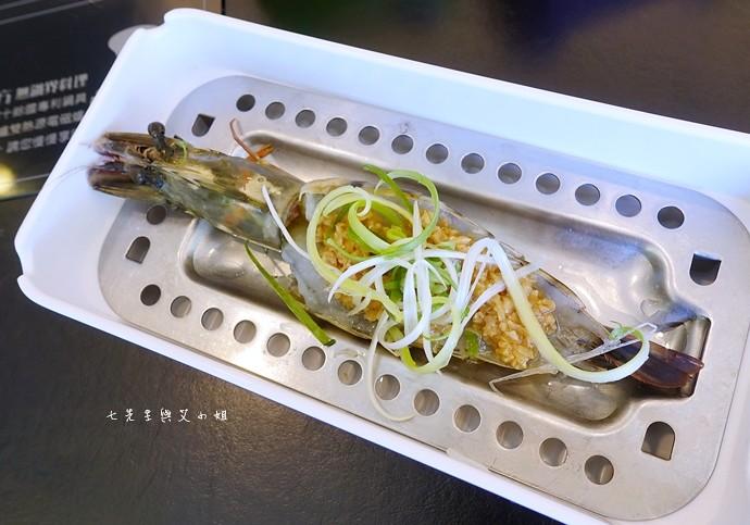 25 富呷一方 蒸物 涮鍋 悶菜 燒肉