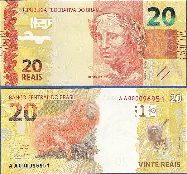 20 Real Brazília 2010 (2012), Pick 255