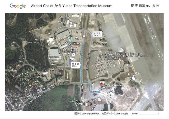 Airport Chalet から Yukon Transportation Museum - Google マップ