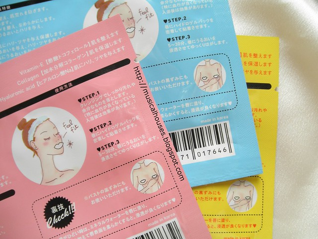 BonjourHK Choosy Lip Masks Instructions