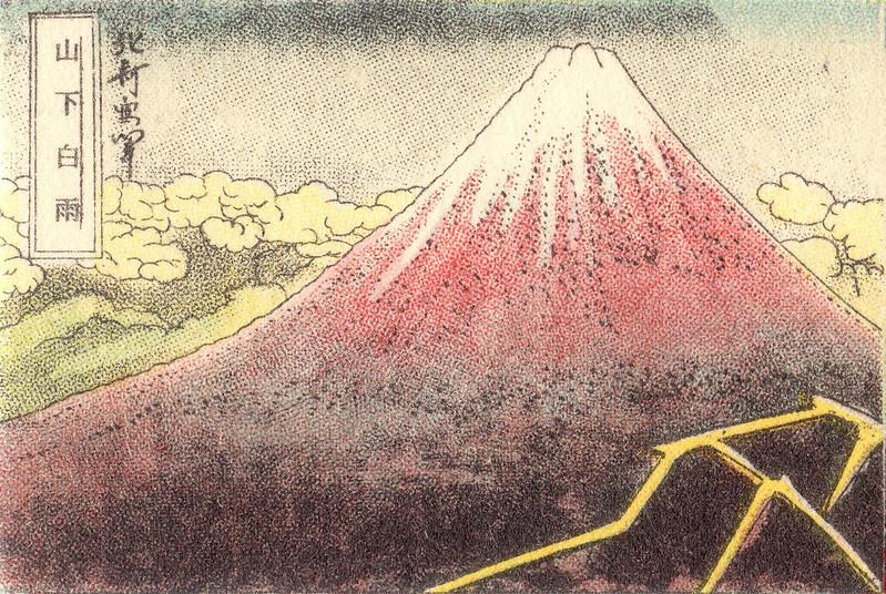 japonjapon022