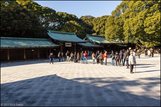 Meiji Jinguu Shrine Naien.