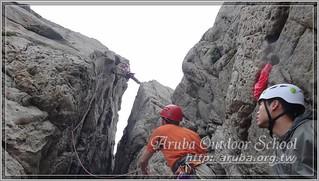 20150524龍洞進階初岩課程04