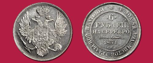 1831 Russian Platinum 6 Ruble Overdate