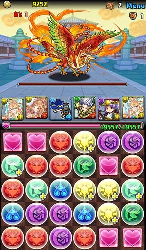 vs_shuuyu_3_150516